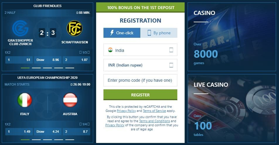 1xBet Mobile App Review
